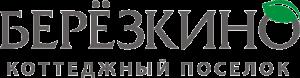 берёзкино-300x78
